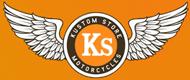 KS motorcyles accessoires Harley Davidson
